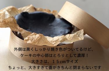 cafe rail-カフェレイル-【姫路市飾磨区上野田】