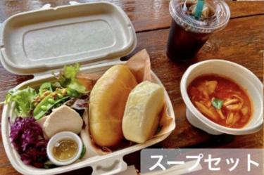 カフェ&レストラン ポラリス【姫路市野里】