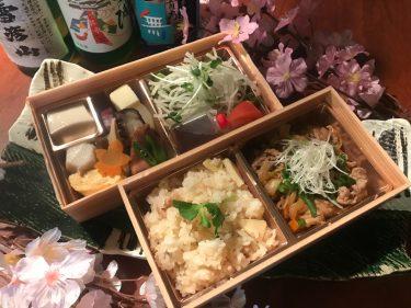 Japanese  Restaurant 良寛【姫路市十二所前町】